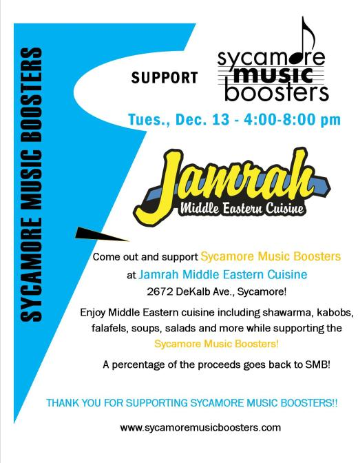 jamrah-flyer-dec-2016